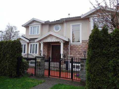 Vancouver West 5 bedroom House